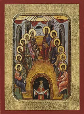 http://www.oramaworld.com/images/byzicons/wooden_icons/v6_300.jpg