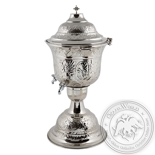 Byzantine Brass Nickel Plated Holy Water Font