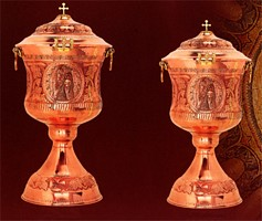 Hand Carved Copper Baptismal Font with Lid