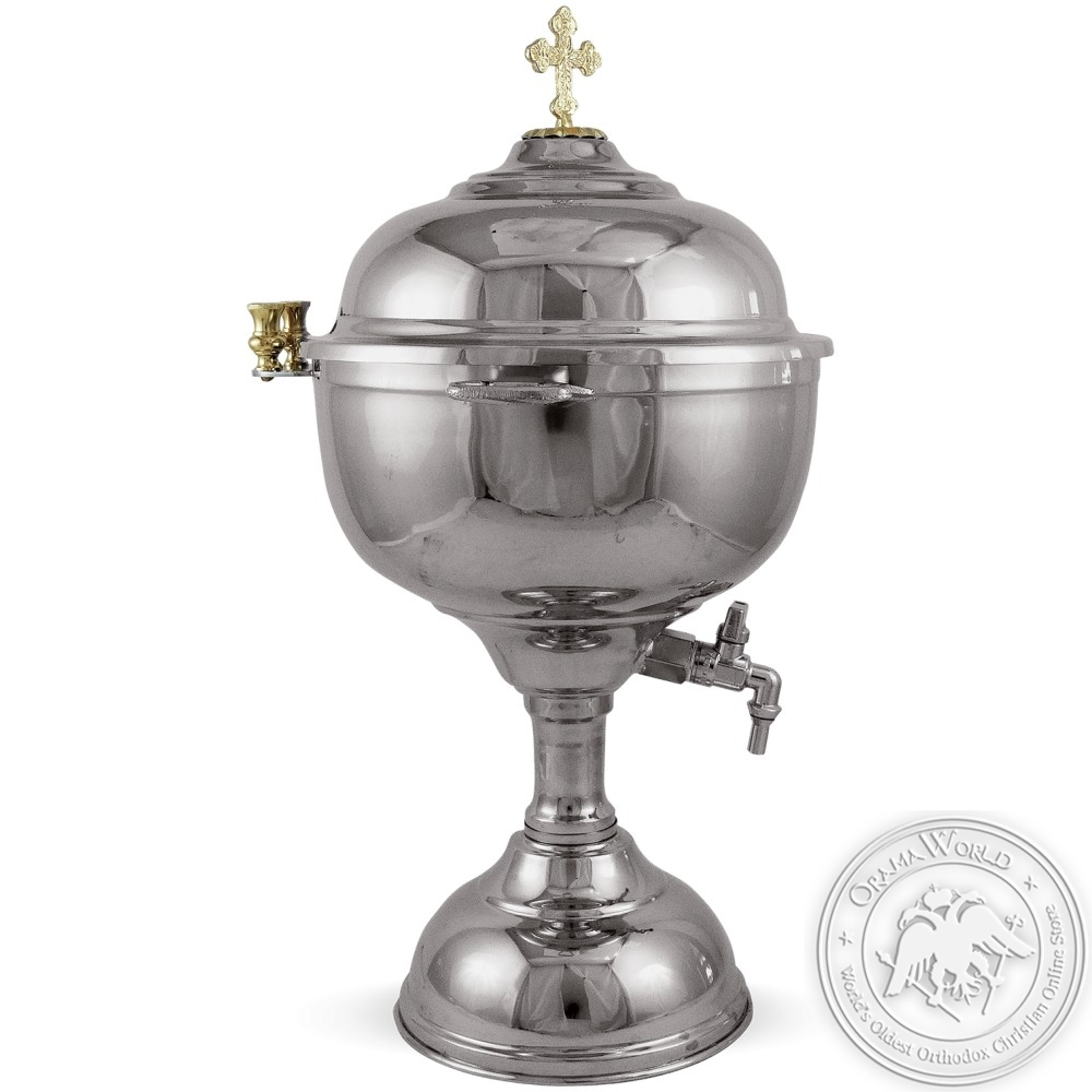 Holy Water Font Silver Plated