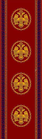 Ecclesiastical Corridor with Byzantine Double-headed Eagle in Red Color