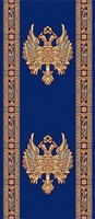 Ecclesiastical Corridor with Russian Double-headed Eagle in Blue Color