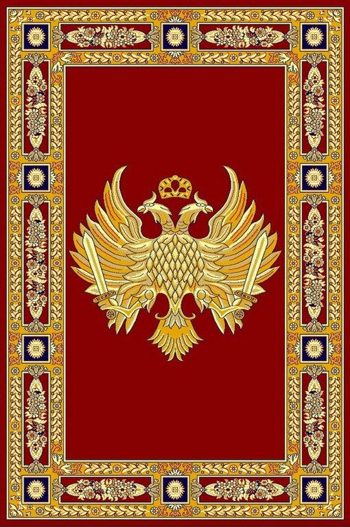 Rectangular Ecclesiastical Carpet with Double-headed Eagle in Red Color