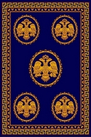 Rectangular Ecclesiastical Carpet with Double-headed Eagles and Meander in Blue Color