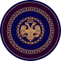 Round Ecclesiastical Carpet with Double-headed Eagle and Red Meander