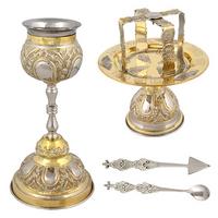 Byzantine Brass Nickel Plated Ecclesiastical Chalice Set