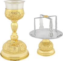 Chalice Set Engraved 500ml - 0331