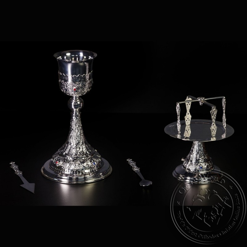 Chalice Set Silver Plated with Stones 400ml - 1003-14