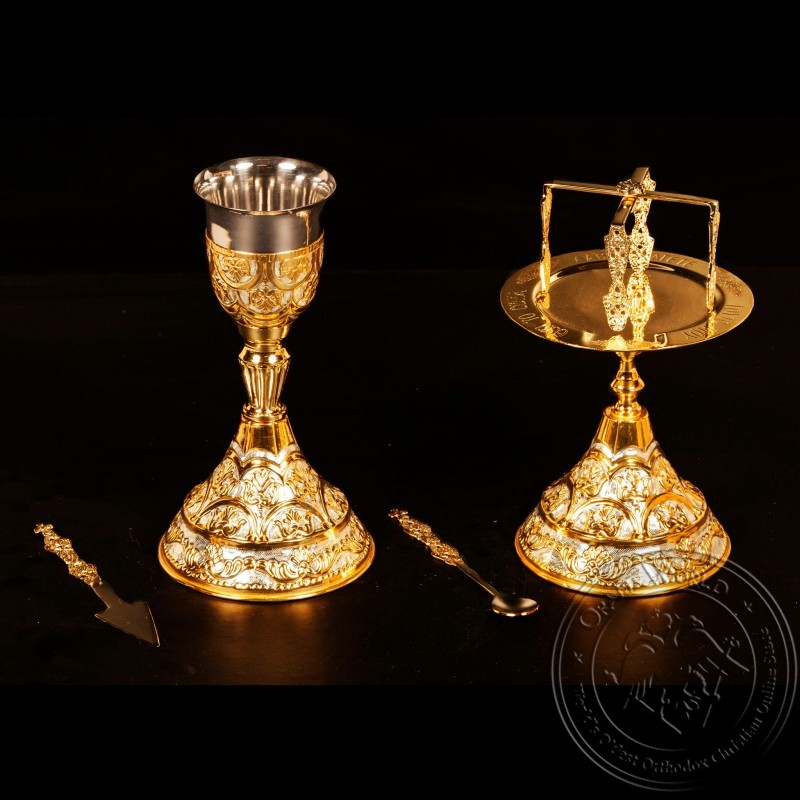 Chalice Set Two Coloured - 1003-07