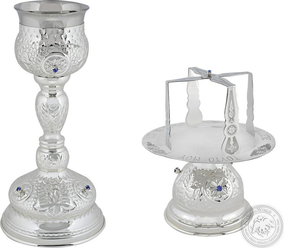 Chalice Set with Blue Stones 250ml - 0308