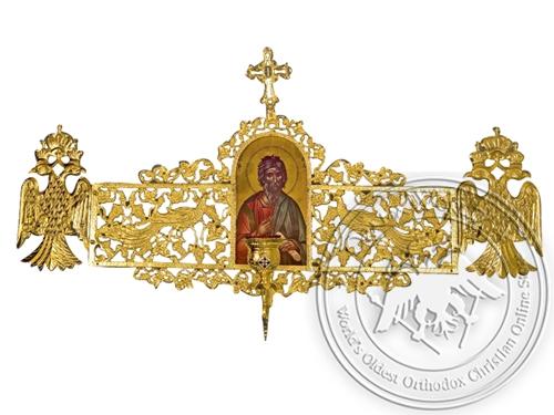 Door For Chandelier Bronze Gold Plated