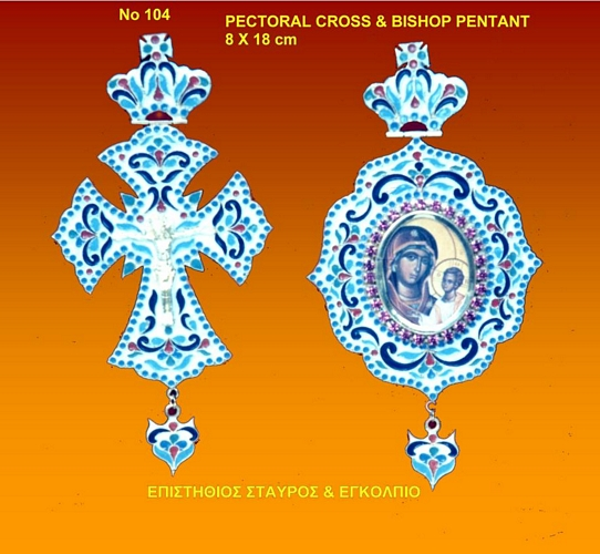 Pectoral Cross & Bishop Pendant-Piece - 104