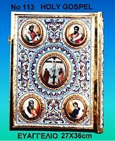 Holy Gospel With Enamel - 113