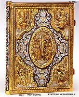 Holy Gospel With Enamel Engraved - 115A