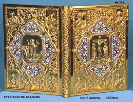 Holy Gospel With Enamel Engraved