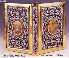 Holy Gospel With Enamel - 118