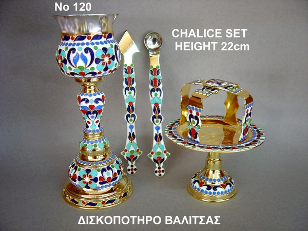 Chalice Set Byzantine Design - 120