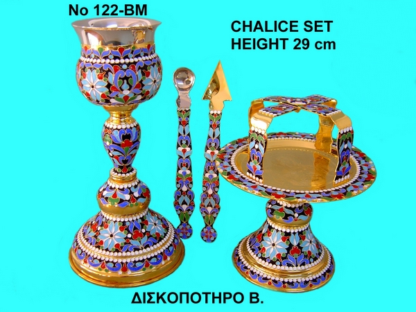 Chalice Set Byzantine Design With Enamel - 122BM