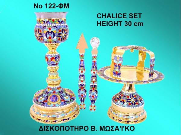 Chalice Set Byzantine Design With Enamel - 122FM