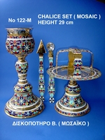 Chalice Set Byzantine Design With Enamel - 122M