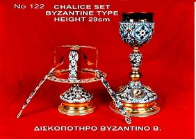 Chalice Set Byzantine Design - 122