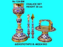 Chalice Set Byzantine Design With Enamel - 124BM