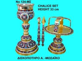 Chalice Set Byzantine Design With Enamel - 124MS