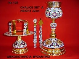 Chalice Set  Russian Design - 125