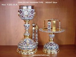 Chalice Set  with Enamel Russian Design - 126AA