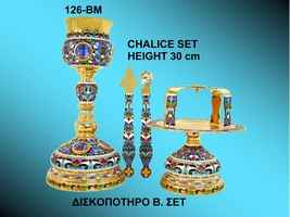 Chalice Set  Russian Design With Enamel - 126BM