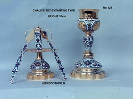 Chalice Set  Russian Design - 128