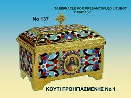 Tabernacle For Presanctified Liturgy - 137