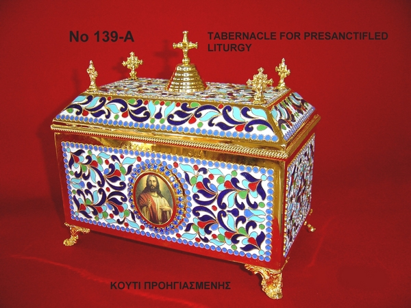 Tabernacle For Presanctified Liturgy - 139A