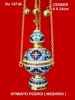 Censer Russian Design With Enamel - 147M
