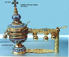 Censer For Holy Week With Enamel Engraved - 154P