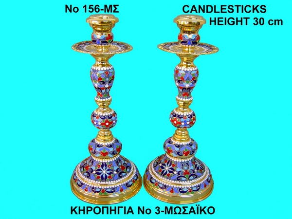Candle Stands For Holy Table With Enamel - 156MS