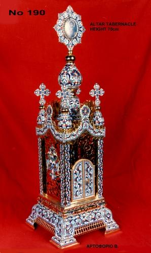 Altar Tabernacle With Enamel - 190