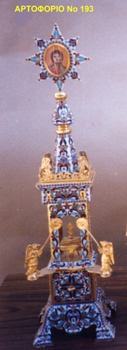 Altar Tabernacle With Enamel - 193