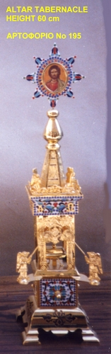 Altar Tabernacle With Enamel - 195