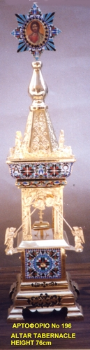 Altar Tabernacle With Enamel - 196