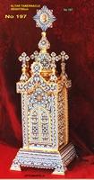 Altar Tabernacle With Enamel - 197