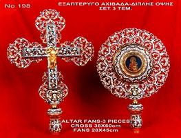 Altar Fans With Enamel - 198