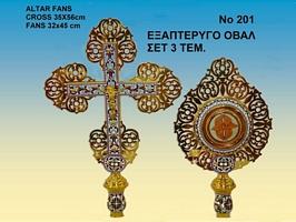 Altar Fans With Enamel - 201