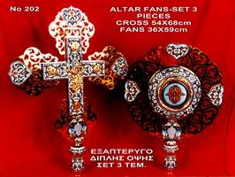 Altar Fans With Enamel - 202