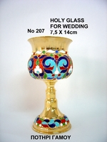 Holy Cup For Wedding With Enamel - 207