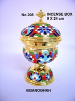 Incense Box With Enamel - 208