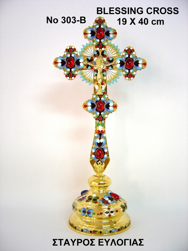 Blessing Cross Russian Design With Enamel - 303B