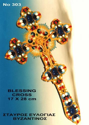 Blessing Cross Russian Design - 303