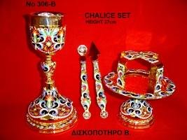 Chalice Set Russian Design - 306B