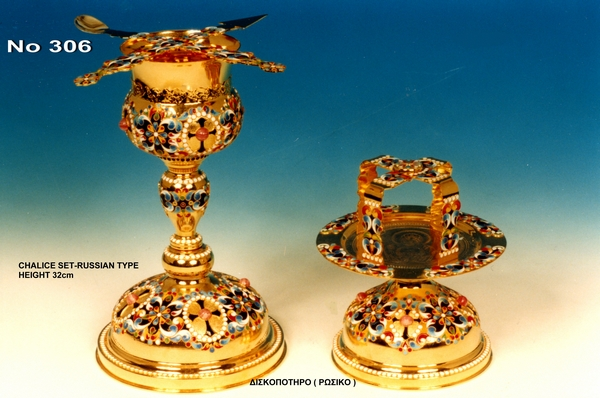 Chalice Set Russian Design - 306